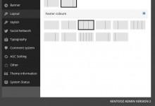 4-layout