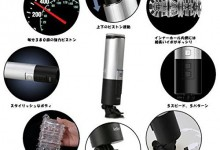 vibrator-retractable-masturbation-cup-x9-usb-1.jpg